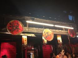 Fan JiangHu