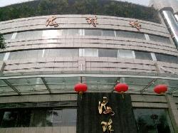 Hai Zhu Cheng Mei Shi Hui