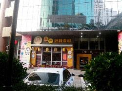 Shang Yi Sushi (RenMin South Road)