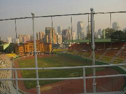 Yuexiu Mountain Stadium