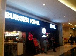 Burger King (KKMALL)
