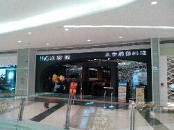 HanYang Guan (KK mall)