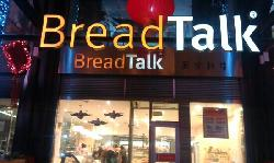 Bread Talk (ZhongJie Road)