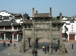 Xuguo Stone Arch