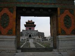 Yu Mausoleum