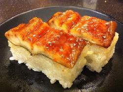 YuanQi Sushi (YouYi Cheng)