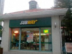 Subway (TaiZi)