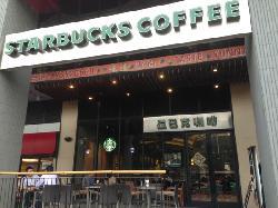 Starbucks (Dong Fang Dou Hui Plaza)