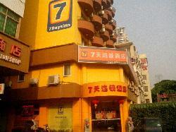 7天深圳大学桃园店