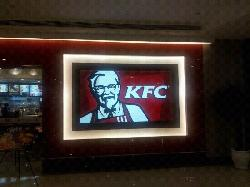 KFC (Li Yuan)