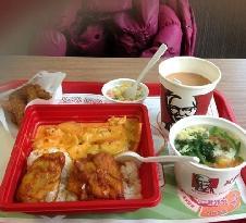 KFC (HuaYuan)
