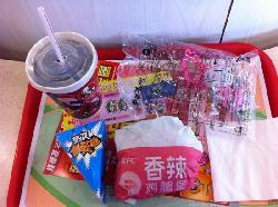 KFC (ChunShen)