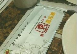 HuangJiHuang Three-Sauce Simmer Pot (HongWaSi)