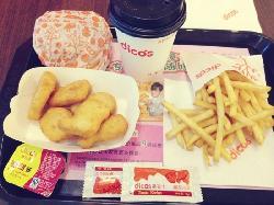 KFC (GaoXin)