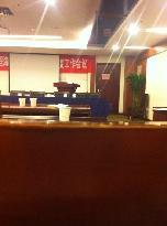 Yanda Guobin Hotel