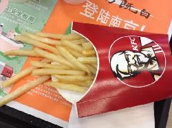 KFC (KaZi Men)