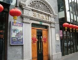 扬州饭店(黄浦店)