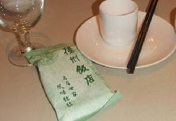 YangZhou Restaurant (XuHui)