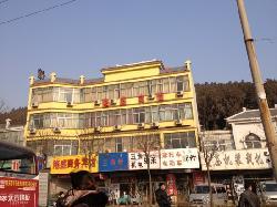 Longsheng Business Hotel
