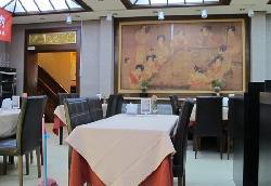 Meizhou Dongpo (Chunxiulu)
