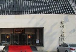 MeiZhou DongPo Restaurant (TongZhou)