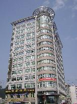Xiyuan Holiday Hotel