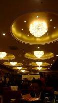 Jihua Huayuan Hotel