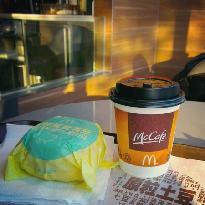 McDonald's (Wanda)
