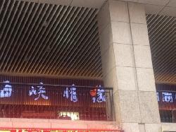 HaiXia QingYuan TaiWan ShuanShuanGuo XiCan (Lie De)