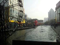 Shilu Street