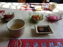 Yuantong Kaiten-Zushi (Nengyuan)