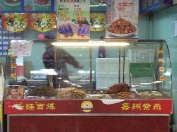ZiYan Bai Wei Ji (RuiJin Road)