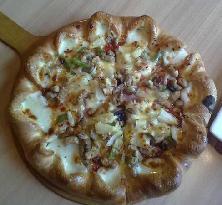 Pizza Hut (QunGuang)
