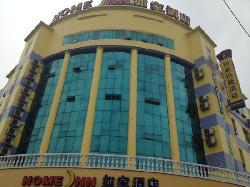 Home Inn Yichun Buxingjie