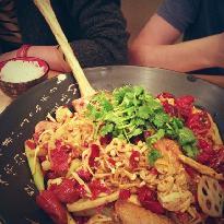 Chuan Cheng Yuan Spicy Pot (GuoRui)