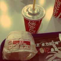 Burger King (ShiMao Mall)
