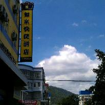Home Inn Niongbo Xiangshan Bus Station
