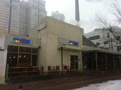 北京新元素餐厅(丽都店)
