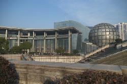 Zhejiang Natural Museum