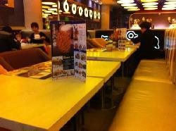 QLi FangShi Shang Restaurant (ZhongHua Plaza)