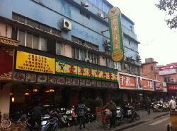 Hao Xiang Lai (WenXi Road)