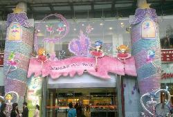 Living Mall