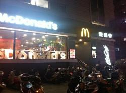 McDonald's (Le Gou GuangXin)