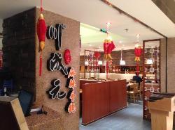 Chuan Cheng Yuan Spicy Pot (Hua Mao Center)