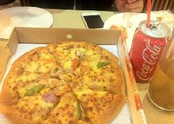 ZunBao Pizza (ZhongShan Ba Road)