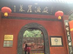 Museum of Hanya Tomb, Leshan