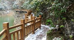 Valentine's Spring&Savage Valley Tourist Area