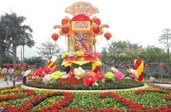 Liu Hua Hu Park