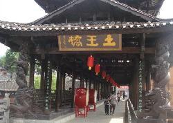 Tuwang Temple