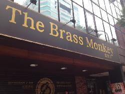 Brass Monkey Fuxing